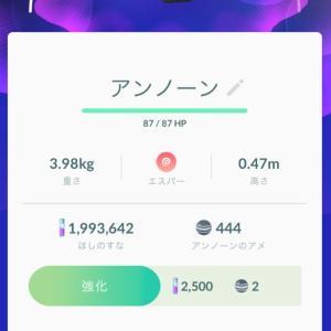 今日の朝活 2020.8.10