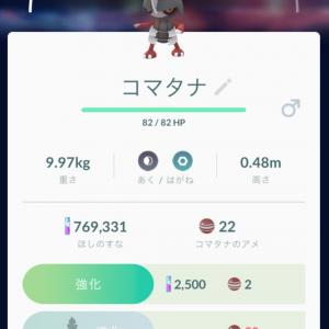 今日の朝活 2020.10.15