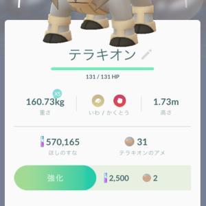 今日の朝活 2020.11.24