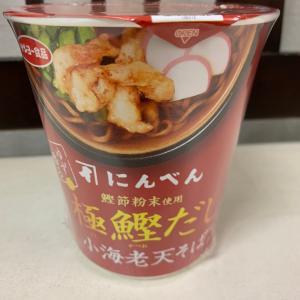 今日は和菓子の日