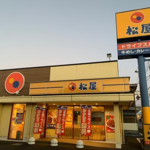 松屋で朝食