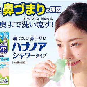 食塩水問題 〜番外編〜
