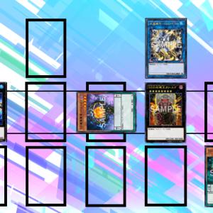 【遊戯王】DDD展開考察 #381(必要札:スワラル、ネクロ、ワンフォ)