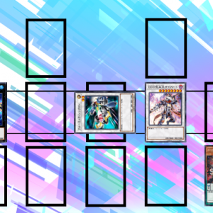【遊戯王】DDD展開考察 #386(必要札:ケプラー、スワラル、ネクロ)