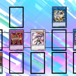 【遊戯王】DDD展開考察 #392(必要札:コペル、ネクロ、ラミア)