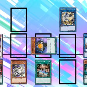 【遊戯王】DDD展開考察 #394(必要札:コペル、スワラル、ネクロ)