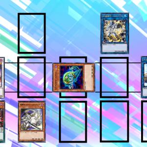 【遊戯王】DDD展開考察 #395(必要札:スワラル、ネクロ、ラミア)