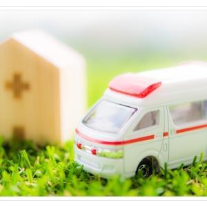海外旅行保険に入ろう! 海外では病気・怪我の治療費が高額です!