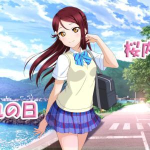サイドストーリー 桜内梨子 お別れの日