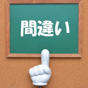 転職エージェント選びの間違いを知る3つの指標と次に起こす行動!