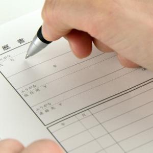 職務経歴書・自己PR書にインパクトとリアリティを持たせる書き方と押さえるポイント