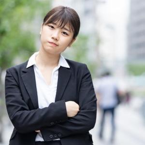 10年先の動向が見えない業種に転職するリスクと間違った転職先の選び方