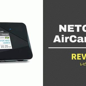 【AirCard 785 レビュー】バッテリー脱着可能なモバイルWiFiルーター
