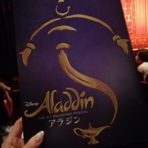 劇団四季のミュージカル「アラジン」を観てきました!