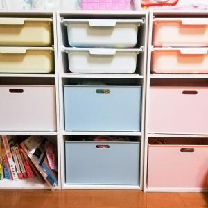 【ニトリのカラーボックスは汎用性が高い】子供自身で片付けられるおもちゃ箱