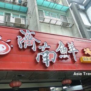 小籠包食べある記☆お気に入りのお店を再訪~@台北・済南鮮湯包