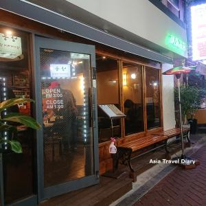 カフェみたいなコプチャン屋さんで女子会@恵化コプチャン・大学路