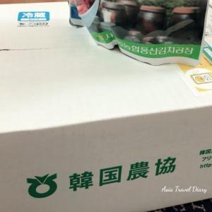 韓国農協キムチを買ってみました~@Qoo10