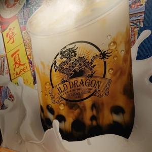 黑糖珍珠鮮奶飲み比べ☆吉龍糖(JLD DRAGON)@台北・寧夏夜市