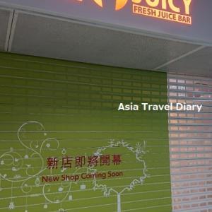 韓国が感じられる最近の香港♪食とかコスメとか・・・