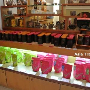 有記名茶で台湾茶購入&製茶工場見学@台湾・台北