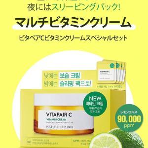 Qoo10メガ割で新製品ゲット☆ビタペアCラインをまとめ買い@ネイチャーリパブリック