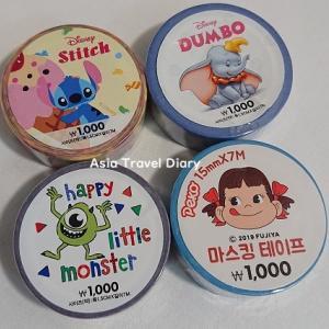 韓国ダイソー戦利品☆小さくてかわいいお土産マスキングテープ