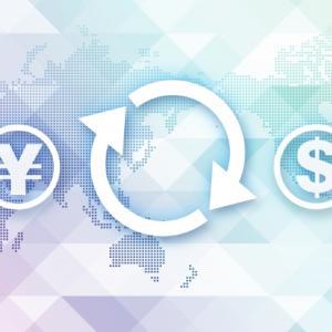 久々にドル高円安が進行~円高になるまで米国株投資を自重すべきか?~