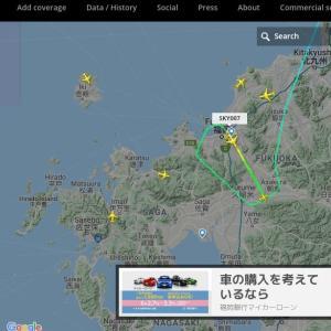 福岡でもすでに台風の影響 台風でかすぎ