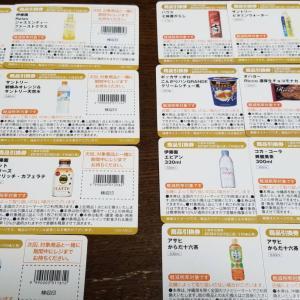 【画像】ファミリーマート700円くじ15個あたり!