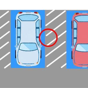 また!身障者駐車スペースの迷惑な車!