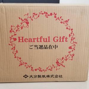 【画像】当選品が贈られてきたー!!