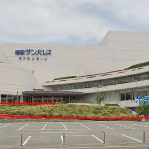 【車椅子でコンサートへ】福岡サンパレス オールスタンディング ライブ