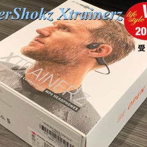 【AfterShokz Xtrainerレビュー】VGP2020受賞!泳ぎながら音楽が聴けちゃう!水中骨伝導ヘッドホン!