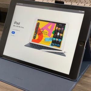 【iPad第7世代10.2インチレビュー】半年使ってどうだった?