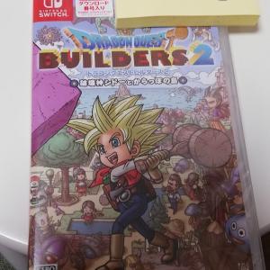 店員さんレビュー【PS4・Switch】ドラゴンクエストビルダーズ2 破壊神シドーとからっぽの島