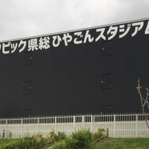 せっかく沖縄にもできたんだからFC琉球の観戦チケットをセブンイレブンで手に入れよう【全県制覇】