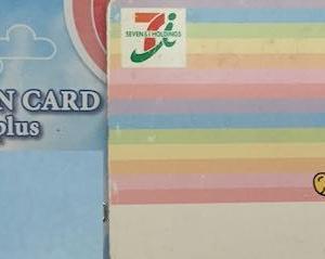 【セブンイレブン沖縄】私の予想を裏切りかねひでFCのセブンイレブン1号店が糸満市にできる!