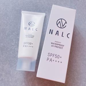 NALC (ナルク) 日焼け止めジェル