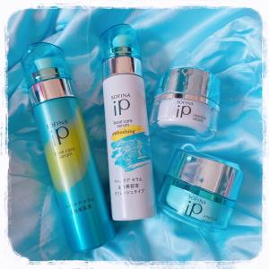SOFINA iP ベースケア セラム土台美容液&インターリンク セラム