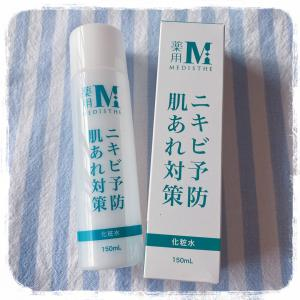 医薬部外品 薬用 ニキビ 化粧水 150mL MEDISTHE