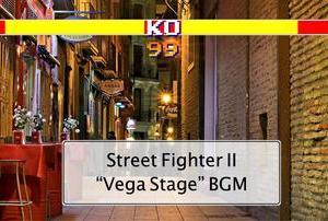 【音楽】ストIIのBGMをアレンジしてみた その1「バルログステージ」