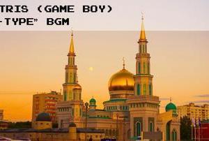【音楽】ゲームボーイ版テトリスのBGMをアレンジしてみた