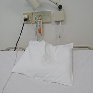 入院生活スタート
