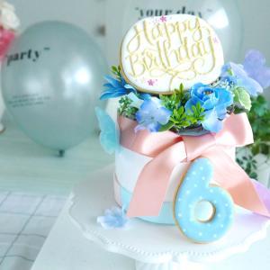 【作品紹介】娘の誕生日用アイシングクッキー