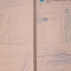 0mx07:6歳1カ月① 海と空の会話
