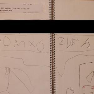 0MX62:5歳8カ月④ 少しずつ描けるようになってきた