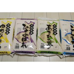 ふるさと納税_茨城県境町から「平成30年産 茨城県のお米4種食べくらべ20kgセット(道の駅さかいセレクション)」が届いた!