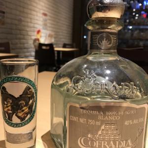 1月29日 本日のオススメの1杯  コフラディア ブランコ