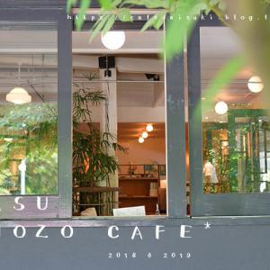 NASU SHOZO CAFE@栃木県・那須町 18